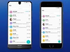 Sharp Aquos S2 é lançado na China com tela infinita e design premium - TecMundo