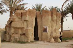 مبنى مصغر لجبل قارة (الأحساء) في جناح المنطقة الشرقية