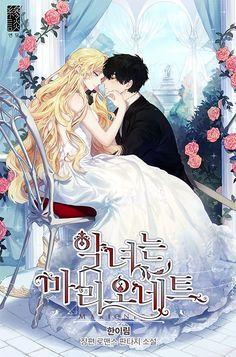 Romantic Anime Couples, Romantic Manga, Anime Couples Manga, Chica Anime Manga, Cute Anime Couples, Girls Anime, Anime Art Girl, Manga Art, Anime Guys