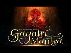 POPULAR GAYATRI MANTRA 108 TIMES - OM BHUR BHUVA SWAHA LYRICS   VERY BEAUTIFUL SONG ( FULL SONG ) - YouTube