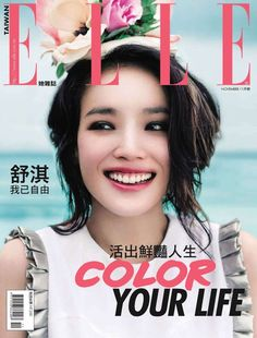 Shu Qi for Elle Taiwan November2011