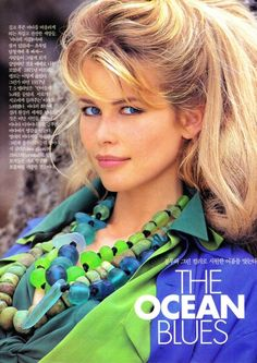 Claudia Schiffer pictures and photos Most Beautiful Faces, Beautiful Gorgeous, Beautiful Celebrities, Claudia Schiffer, 90s Models, Fashion Models, 80s And 90s Fashion, German Girls, Elle Magazine