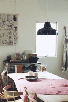 仕事と暮らし/フォトアルバム | MUJI meets IDEE | 無印良品