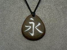 Japanese kanji symbol ''Eternity'' ceramic necklace, gift for man, for woman, unisex pendant, ceramic jewelry.  by Ren Ceramics. $20.00