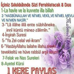 D Love In Islam, Islamic Quotes, Eyelashes, Prayers, Messages, Natural Health, Rage, Quotation, Lashes