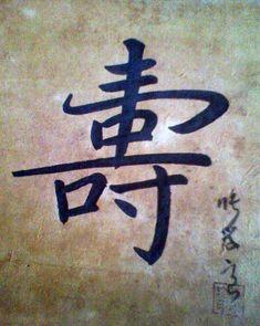 LETRA CHINA LARGA VIDA.  Más información en http://areladeco.com