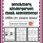 This Kindergarten End of Year Benchmark Assessment is a three page assessment that will allow you to evaluate the progress of your kindergarten stu...