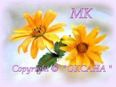 """Мк солнечного цветочка """"Гелиопсис"""" из фоамирана ."""