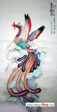 Chinese Traditional Painting with Meticulous Detail-Rising Phoenix Tatoo Phoenix, Japanese Phoenix Tattoo, Phoenix Chinese, Phoenix Art, Japanese Tattoos, Phoenix Painting, Phoenix Drawing, Chinese Painting, Chinese Art