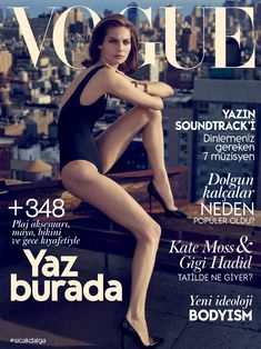 Karolin Wolter, Vogue Magazine [Turkey] (June 2015)