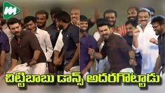 Ram Charan Dance With His Team At Rangasthalam Success Meet | MOJO TV Ram Charan Dance With His Team At Rangasthalam Success Meet. #RamCharan #Rangasthalam #MOJOTV  MOJO TV India's First Mobile Generation News Channel is THE next generation of news! It is Indias First MOBILE.NEWS.REVOLUTION.  MOJO TV redefines the world of news. MOJO TV delivers to the sophisticated audience local and global news content on a real-time basis. It is no longer about Breaking News it is about changing the…