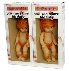 Shave the baby // what the heck? This is creepy! Fail Blog, Weird Toys, Creepy Toys, That's Weird, Stay Weird, Haha, Japanese Toys, Japanese Babies, No Kidding