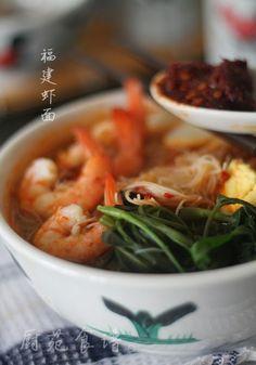 Hokkien Prawn Noodles Penang Style