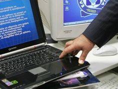 Ανακοίνωση της Ελληνικής Αστυνομίας σχετικά με προσπάθειες υποκλοπής κωδικών e-banking - Δείτε παρακάτω την ανακοίνωση του Αρχηγείου Ελληνικής Αστυνομίας σχετικά με εντοπισμό προσπάθειας αλίευσης και υποκλοπής κωδικών από χρήστες υπηρεσιών e-banking... - http://www.secnews.gr/arc