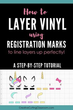 to Layer Vinyl Using Registration Marks (So the Layers Line Up Just Right!) How to Layer Vinyl Using Registration Marks to Line Layers Up Perfectly!How to Layer Vinyl Using Registration Marks to Line Layers Up Perfectly! Cricut Vinyl, Vinyle Cricut, Cricut Air 2, Cricut Help, Cricut Craft Room, Cricut Heat Transfer Vinyl, Buy Vinyl, Cricut Fonts, Svg Files For Cricut