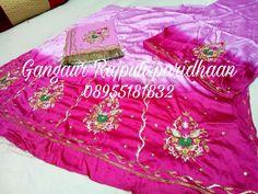 Satin fabric with pure chiffon odni to place order watsapp us 08955181832