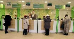 Выгодные вложения в банк под проценты