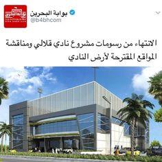 #فعاليات_البحرين #bahrain_events #السياحة_في_البحرين #tourism_bahrain #tourism_in_bahrain #tourism #travel #البحرين #bahrain الكويت #السعودية #قطر #الإمارات #دبي #عمان #uae #mydubai #dubai #oman #ksa #kuwait #qatar #saudiarabia #b4bhcom