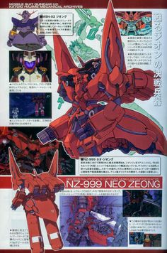 GUNDAM GUY: Gundam Ace (Mar 2015 Issue) - Cover Image & Preview Images [1/25/15]