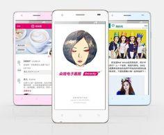 """DOOV T20 – nächstes """"Frauen-Smartphone"""" in Pink, Weiß und Himmelblau http://mobildingser.com/?p=5596 #doov #doovt20 #smartphone #quadcore #5zoll #launch #mobildingser"""