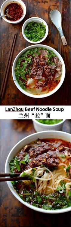 Lanzhou Beef Noodle Soup, 兰州'拉'面