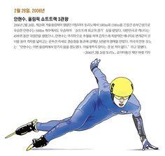 [오늘의 역사] 안현수, 토리노올림픽 쇼트트랙 3관왕