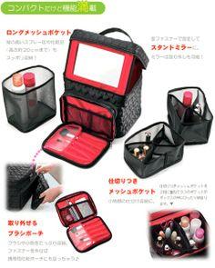 *美公主*日本COGIT便攜式 出國旅遊必備 個人 手提化妝包 化妝箱 美甲箱包大容量 分類 隔層 - Yahoo! 奇摩拍賣 Box Bag, Makeup Case, Make Up, Bags, Handbags, Makeup, Beauty Makeup, Bronzer Makeup, Bag
