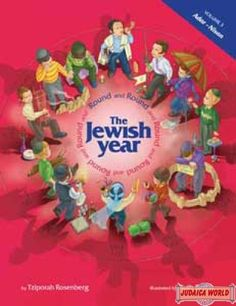 jewish new year nissan