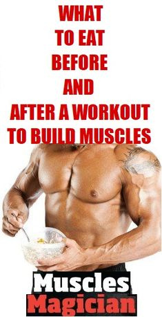 Find out what to eat before and after a workout to build muscles and improve your strength. Maximize your results with proper nutrition. Gym Workout Tips, After Workout, Abs Workout For Women, At Home Workouts, Workout Kettlebell, Kettlebell Benefits, Kettlebell Deadlift, Kettlebell Challenge, Men Exercise