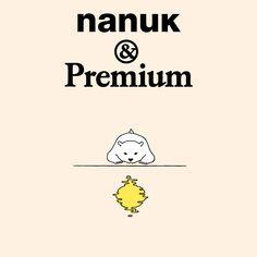 nanuk-main-10