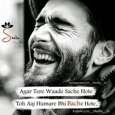 Hassanツ😍😘🤐🤐🤐🤐😁😁😀😀😊 Bad Words Quotes, Attitude Quotes For Boys, Boy Quotes, Funny Quotes, Attitude Status, Comedy Quotes, Hindi Quotes, Quotations, Quotes About Hate