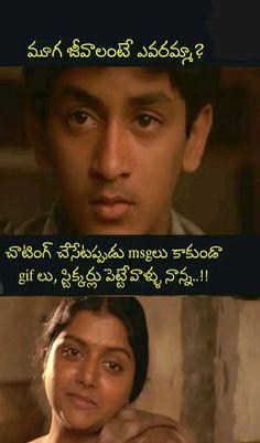 Funny Movie Memes, Funny Baby Memes, Really Funny Memes, Funny Quotes, Nice Quotes, Crazy Funny, Funny Teacher Jokes, Telugu Jokes, Comedy Pictures