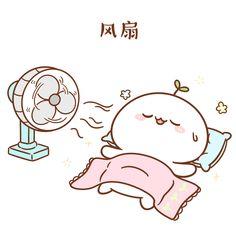 Kawaii Drawings, Cute Drawings, Cute Kawaii Animals, Cute Couple Art, Kawaii Illustration, Cute Love Cartoons, Dibujos Cute, Cute Doodles, Cute Memes