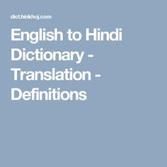 English to Hindi Dictionary - Translation - Definitions