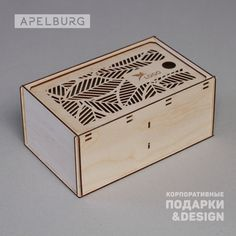 Laser Cut Box, Laser Cutting, Diy Crafts For Girls, Arts And Crafts, Organiser Box, Cnc Router, Wood Boxes, Laser Engraving, Decorative Boxes