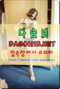 동탄오피 일산오피『다솜넷∥dasom13.net』강남안마 수원건마