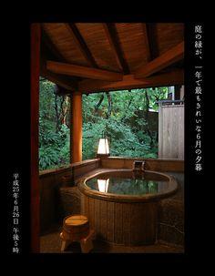 ラジウム温泉 村杉石で作った貸切露天風呂で温泉浴と岩盤浴 新潟県・村杉温泉