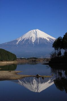 Mt. Fuji.  I miss looking at this mountain.