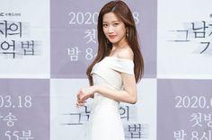 Korean Actresses, Korean Actors, Actors & Actresses, Anime Couple Kiss, Cha Eun Woo Astro, Kpop Fashion Outfits, Kdrama Actors, Only Girl, Korean Artist