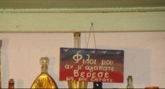 Καφενειον  Ο ΜΠΟΥΡΝΑΟΣ, Παξοί. Φωτό @Crt_Mlts on twitter Coffee Places, Hidden Places, The Neighbourhood, Greece, Good Things, Traditional, Twitter, Cafeterias, Greece Country