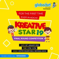 Kochi, Global Art, Finals, First Time, Mall, Imagination, Centre, Competition, January