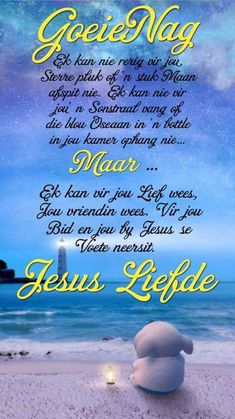 Good Night Blessings, Goeie Nag, Afrikaans Quotes, Good Night Quotes, Special Quotes, Sleep Tight, Poems, Binky, Friendship