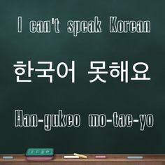 Learning Korean / greetings / I can't speak Korean: Korean Slang, Korean Verbs, Korean Phrases, Language Study, Learn A New Language, German Language, Japanese Language, Spanish Language, French Language