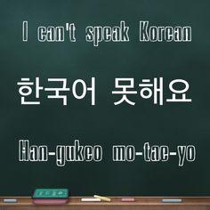 Learning Korean / greetings / I can't speak Korean
