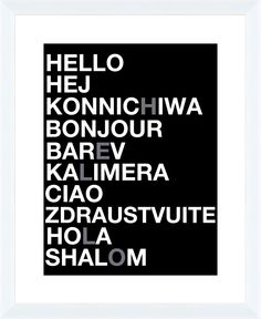 Hello Framed Textual Art in White and Black