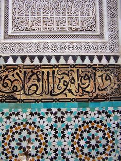 Detail of wall tiling and Q'raan text carving in Madrassa Bou Inania in Meknes, Morocco Detalle de azulejos e inscrpciones del Corán en la Madraza Bou I... - Ana Abad S - Google+