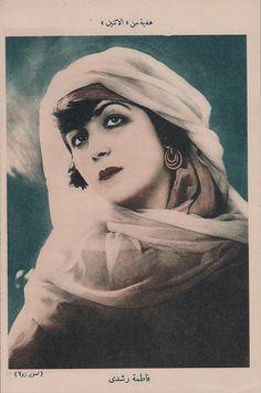 Fatma Roushdi (or Roushdy) (1908-1996) Egyptian film actress