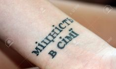 The strength is in the family - tattooed on the girl s hand in Ukrainian Stock Photo - 15863060