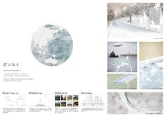 Circos International Architecture Competition / キルコス国際建築設計コンペティション Architecture Portfolio Template, Creative Architecture, Architecture Panel, Architecture Images, Architecture Details, Exhibition Display, Layout Inspiration, Presentation Design, Portfolio Design
