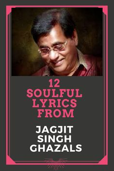 14 Soulful Lyrics from Jagjit Singh Ghazals that gives voice to all shattered souls. Old Bollywood Songs, Jagjit Singh, Travelogue, First Names, The Voice, Lyrics, Poetry, Spirituality, Singer